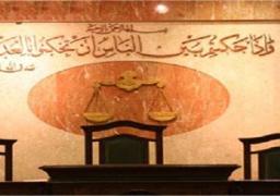 """""""استئناف بني سويف"""" تؤجل دعوى رد قاضي الاعدام بالمنيا لـ 12 يوليو"""