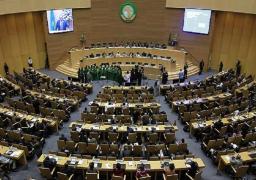 مصر تعود لمقعدها بالاتحاد الافريقى اليوم فى اجتماع المندوبين الدائمين