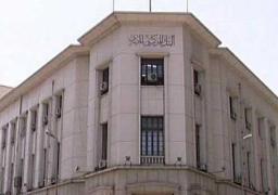 دعمًا لمبادرة السيسي .. البنك المركزي المصري يفتح حسابًا لتلقي تبرعات دعم الاقتصاد الوطني