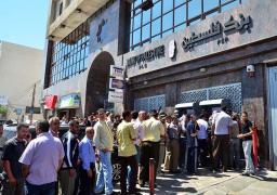 سلطة النقد الفلسطينية تعلن انتهاء أزمة بنوك غزة