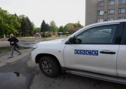 منظمة الأمن والتعاون تقلص عمليات المراقبة في أوكرانيا