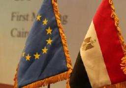 """وفد مصري إلى بروكسل لـ """"الحوار الاستراتيجي مع أوروبا"""""""
