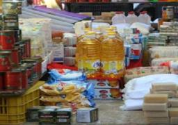 التموين : استمرار صرف المقررات التموينية للمواطنين خلال أيام العيد