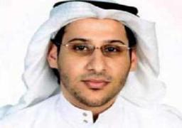 """بعد إدانته بـ""""تحقير"""" السلطات..السجن 15 عاما لناشط حقوقي سعودي"""