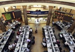 الرقابة المالية: 12 ترخيصًا ممنوحًا لشركات عاملة في الأوراق المالية