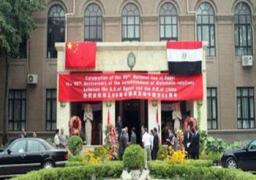 اللجنة التجارية المصرية الصينية المشتركة تجتمع فى بكين بديسمبر