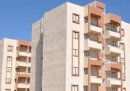 """""""المجتمعات العمرانية الجديدة""""توافق على طرح وحدات امتداد """"الرحاب"""" و""""مدينتي"""" للبيع"""