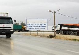 """إسرائيل تعيد فتح معبر """"كرم أبو سالم"""" لإدخال بضائع لقطاع غزة"""