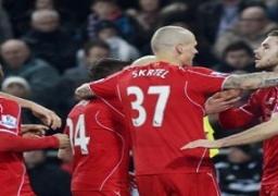 ليفربول يبلغ نهائي كأس رابطة الأندية الإنجليزية بركلات الترجيح