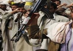 مقتل متظاهر وإصابة 3 برصاص الحوثيين في البيضاء جنوب شرق اليمن