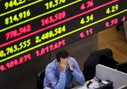البورصة تفقد 4 مليارات جنيه خلال أسبوع وسط تراجع جميع مؤشراتها