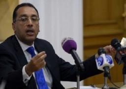«الإسكان» تعلن الانتهاء من مفاوضات قرض بقيمة مليار دولار مع البنك الدولي