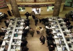 اسهم مصر تتراجع متأثرة بمبيعات المؤسسات الاجنبية والعرب