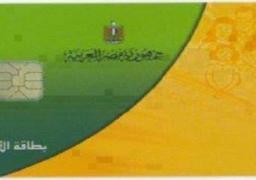 وزير التموين: ضم المواليد الجدد علي بطاقات التموين بداية من يوليو المقبل