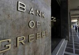 اليونان: إغلاق البنوك حتى السادس من يوليو و60 يورو الحد الأقصى للسحب من ماكينات الصرف
