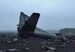 مقتل 30 على الأقل في تحطم طائرة عسكرية أندونيسية