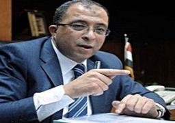 """وزير التخطيط : 5 مليارات جنيه رأسمال صندوق """"أملاك"""" اعتبارا من 2015-2016"""