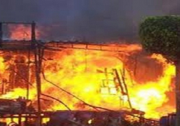 حريق في مكتب منظمة اسرائيلية تعنى بحقوق الفلسطينيين بالاراضي المحتلة