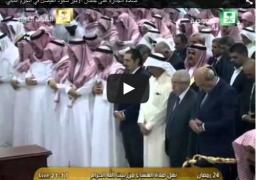 بالفيديو : الصلاة على الأمير سعود الفيصل بالمسجد الحرام