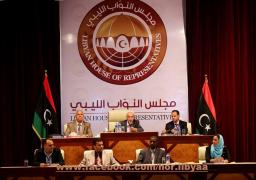 مجلس النواب الليبي: توقيع الاتفاق السياسي خطوة على طريق حل الأزمة الليبية