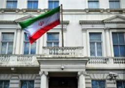 رويترز: إيران تعيد فتح سفارتها في لندن