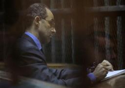 تأجيل محاكمة علاء وجمال مبارك في قضية مخالفات بيع البنك الوطني إلى 10 أكتوبر