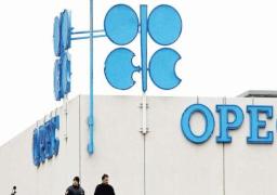 أوبك تتوقع بقاء اسعار النفط متدنية لـ 4 سنوات