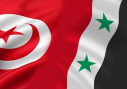 تونس تستأنف تمثيلها الدبلوماسى فى سوريا لأول مرة منذ 2012