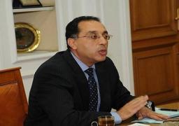 """الخميس.. آخر فرصة لحجز أراضي """"بيت الوطن"""" للمصريين بالخارج"""