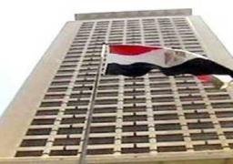 الخارجية : مصرتتطلع إلى استقرار الأوضاع واستكمال برامج التنمية الاقتصادية والاجتماعية في إثيوبيا