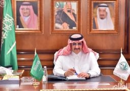 ولي العهد السعودي يترأس اجتماع لجنة التحقيق فى حادث منى