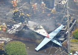 تحطم طائرة أمريكية.. ومقتل جميع ركابها