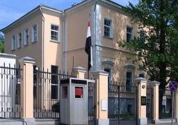 سفارة مصر لدي النمسا تنجح في استعادة تمثال فرعوني يعود تاريخه إلي الأسرة السادسة والعشرين