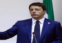 إيطاليا تجدد رفضها الانضمام للتحالف الدولي ضد داعش