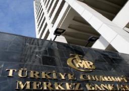 المركزي التركي يبقي أسعار الفائدة دون تغيير في خطوة مفاجئة