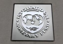 صندوق النقد يتوقع هبوط نمو الاقتصاد الإيرانى إلى تحت الصفر فى 2015/16