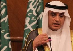 الجبير: السعودية ستتصدى للتدخلات الإيرانية في الشأن الداخلي العربي بكل حسم