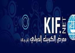 الوزير التجاري الكويتي : معرضنا الدولي حقق نجاحا لعارضين مصريين