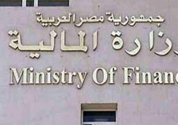 """""""المالية"""" تعتزم طرح أذون وسندات بـ107.7 مليار جنيه خلال مارس"""