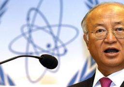 أمانو يؤكد أن تطبيق الاتفاق النووي الإيراني مع القوى العالمية لايزال هشاً