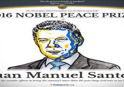 فوز الرئيس الكولومبي بجائزة نوبل للسلام عن عام 2016