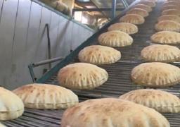 التموين .. لدينا مخزون استراتيجى من الأقماح لإنتاج الخبز المدعم
