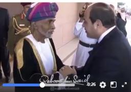 فيديو :السلطان قابوس يستقبل الرئيس السيسي بقصر العلم فى سلطنة عمان