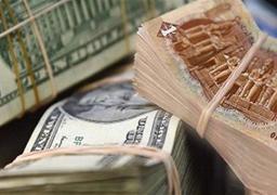 استقرار سعر صرف الدولار في مقابل الجنيه في مستهل تعاملات اليوم