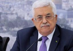 الرئيس الفلسطيني يؤكد أهمية الإسراع بعقد مؤتمر دولي للسلام بمشاركة الأطراف الدولية