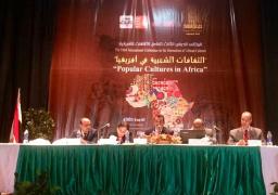 بمشاركة 20 دولة أفريقية .. انطلاق الملتقى الدولي الرابع لتفاعل الثقافات الأفريقية