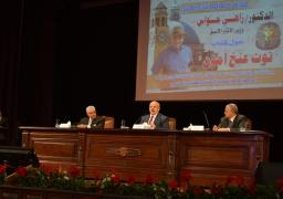 د. الخشت: زاهى حواس يساهم فى التصدى لحروب الجيل الرابع
