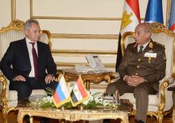 وزير الدفاع يلتقي نظيره الروسي لبحث سبل تعزيز العلاقات