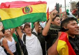وزير دفاع بوليفيا يعلن استقالته في خضم احتجاجات مستمرة بالبلاد