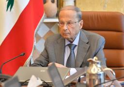 """الرئيس اللبناني يجتمع اليوم مع أعضاء """"مجموعة الدعم الدولية من أجل لبنان"""""""